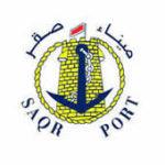 saqr.port.logo-170x170